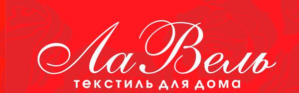 ЛА ВЕЛЬ